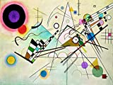 "This 29"" x 38"" canvas art print of Composition VIII by Wassily Kandinsky is created on the finest quality artist-grade canvas, utilizing premier fade-resistant archival inks that ensure vibrant lasting colors for years to come. Your canvas print will..."