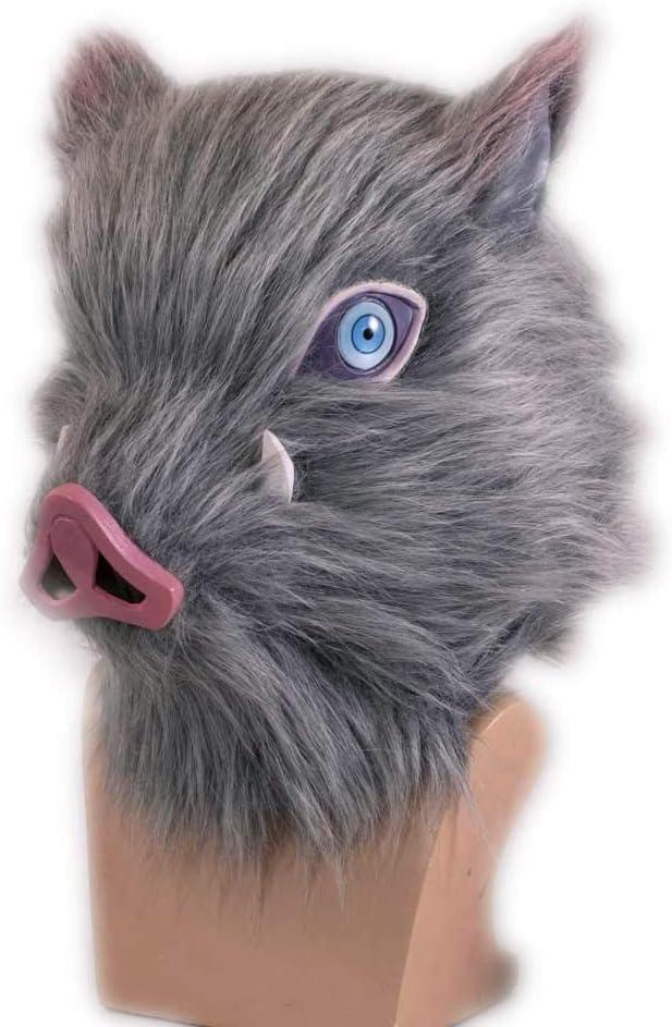 Pluscraft 鬼滅の刃 嘴平伊之助 きめつのやいば はしびらいのすけ マスク イノシシ コスプレ 小道具