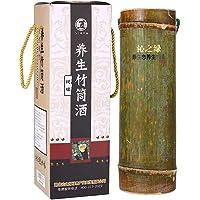 沁之绿 传统工艺原生态养生竹酒125-750ML 入口绵甜 竹香浓郁 (沁之绿-墨竹(竹香型) 500ML)