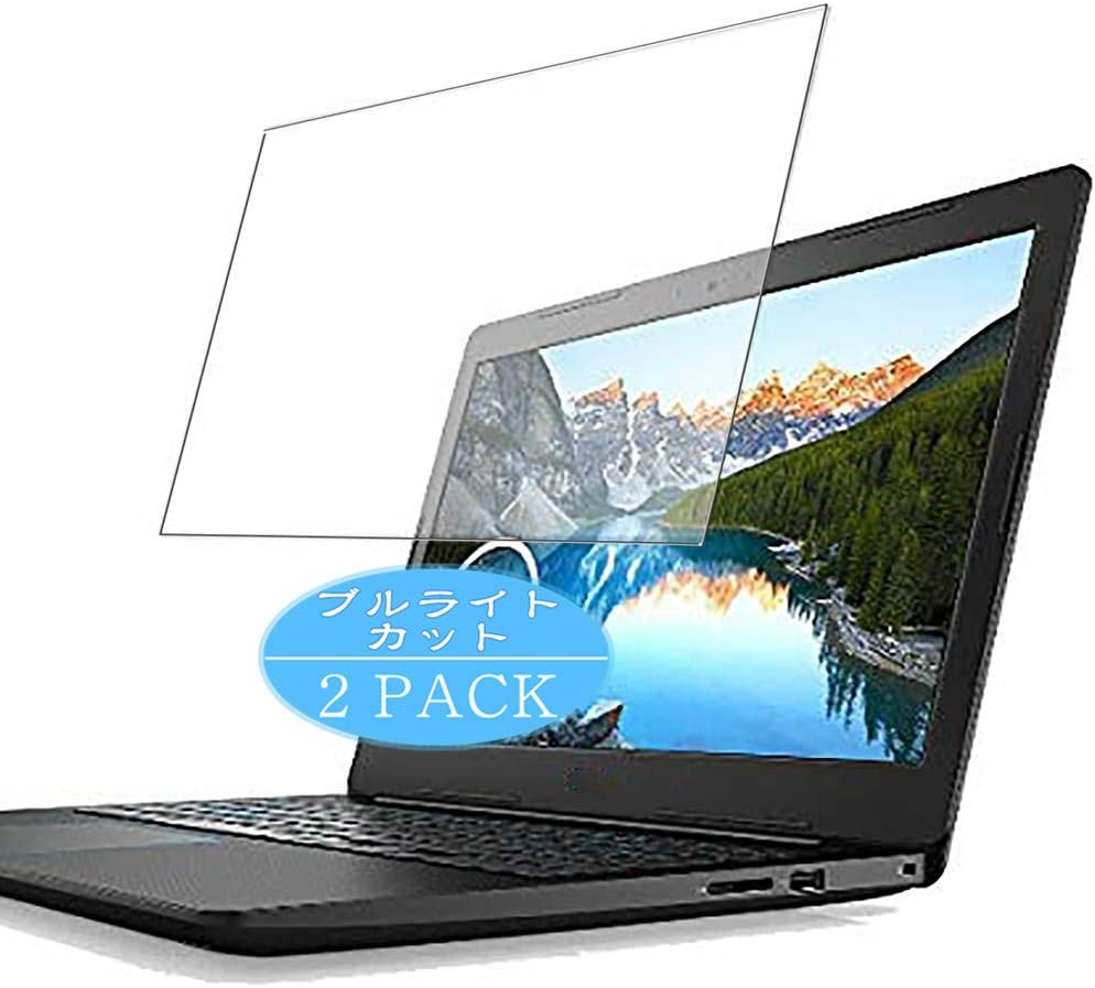 """【2 Pack】 Synvy Anti Blue Light Screen Protector Compatible with Dell G3 15 (3579) 2018 15.6"""" Anti Glare Screen Film Protective Protectors [Not Tempered Glass]"""