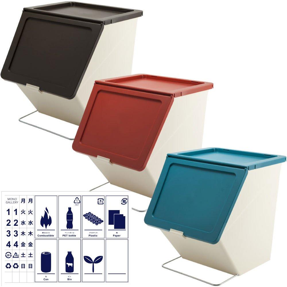 スタックストー ペリカン ガービー 38L 全6色の中から選べる3個セット + 分別ステッカー ゴミ箱 ごみ箱 ダストボックス おしゃれ ふた付き stacksto pelican (ブラウン×レッド×ブルー) B0758BTVS5 ブラウン×レッド×ブルー ブラウン×レッド×ブルー