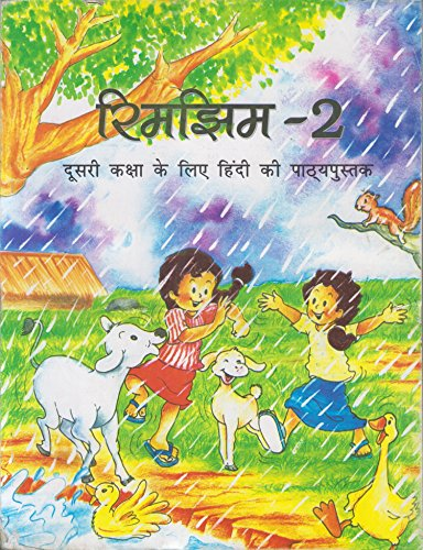 Rimjhim Textbook in Hindi for Class - 2 - 217