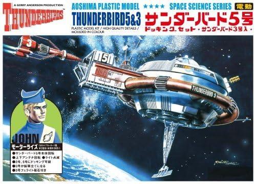 Electric Thunderbirds 5 & 3 (Plastic model) [並行輸入品]
