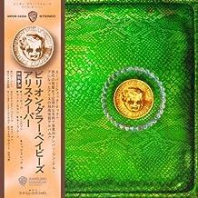 Billion Dollar Babies by Alice Cooper (2011-12-27)