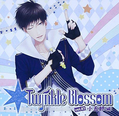 ドラマCD Twinkle Blossom「小五郎編」の商品画像