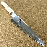 Japanese KAI SEKI MAGOROKU 10000CL Kitchen Gyuto Chef's Knife 210mm 8.3'' JAPAN ;TM79F-32M UGBA532737