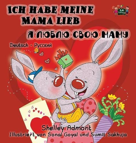 I Love My Mom: German Russian Bilingual Children's Book (German English Bilingual Collection) (German Edition)