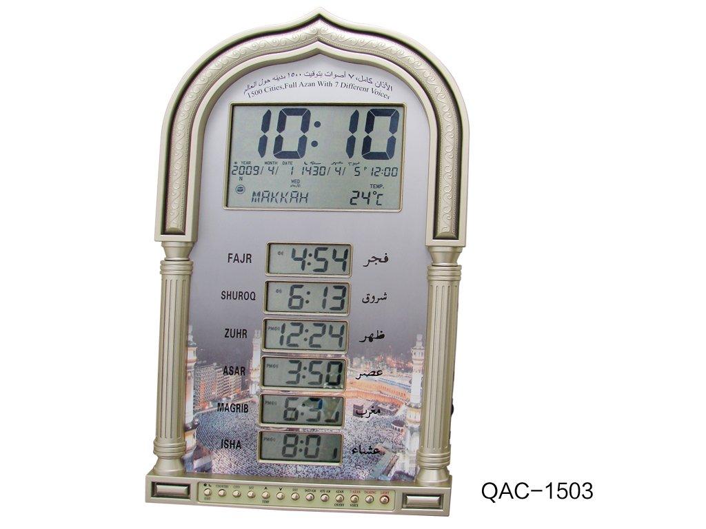 QUEMEX Auto Islamic Azan Clock with Qibla Direction w/Light QAC1503 (Golden Color)