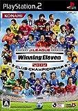 J-league Winning Eleven 2009 Club Championship [Japan Import]