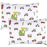 IBraFashion Kids Toddler Pillowcases 100% Cotton 14x19 2 Packs Fits Kid Toddler Bedding Pillow 14x19, 13x18 Small Pillow (Construction Vehicle Cars)
