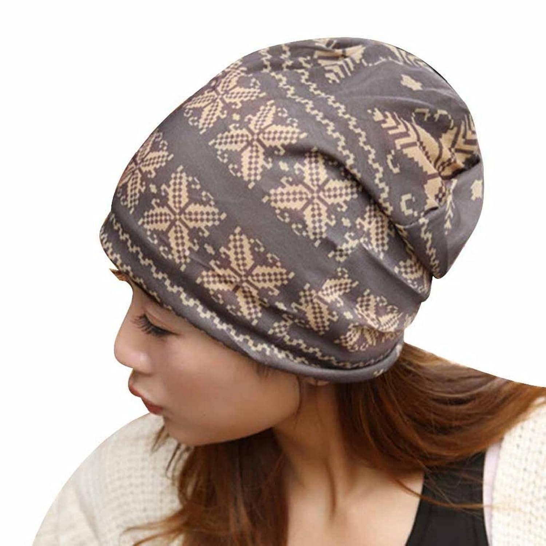 Tonsee 2015 neue Snowboard Winter ski Set Streifen rißgeprüfter Baggy Hut Kopf warm für Frauen