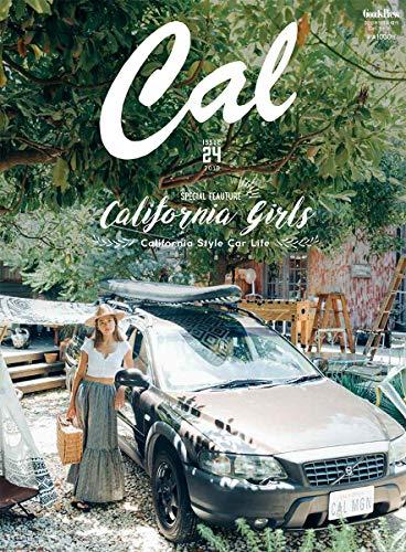 Cal 最新号 表紙画像