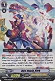 Cardfight!! Vanguard TCG - Halo Shield, Mark (BT09/014EN) - Booster Set 9: Clash of the Knights & Dragons