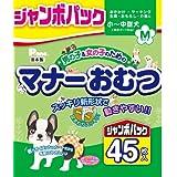 P.one マナーおむつ ジャンボパック 小-中型犬 Mサイズ 45枚入