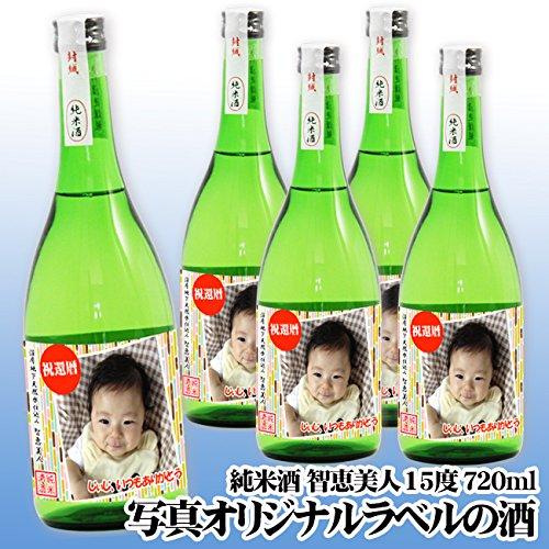 写真ラベル お酒 日本酒 【純米酒 智恵美人】 720ml×5本(同一デザイン) B00N0NP3YC