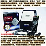UnblockTech newest 2018 model UPRO I900 UBox4 Gen4 Gen5 Bluetooth Hope overseas trading Asian TV North America authorization