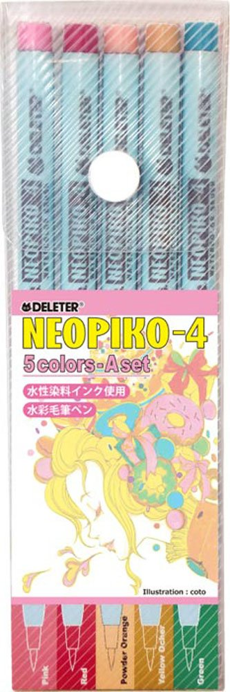 Neopiko-4 5 color set A
