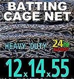 12 x 14 x 55 Baseball Batting Cage - #42 Heavy Duty Net [Net World] 24hr Ship