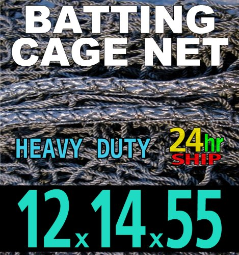 12 x 14 x 55 Baseball Batting Cage - #42 Heavy Duty Net [Net World] 24hr Ship by Net World Sports