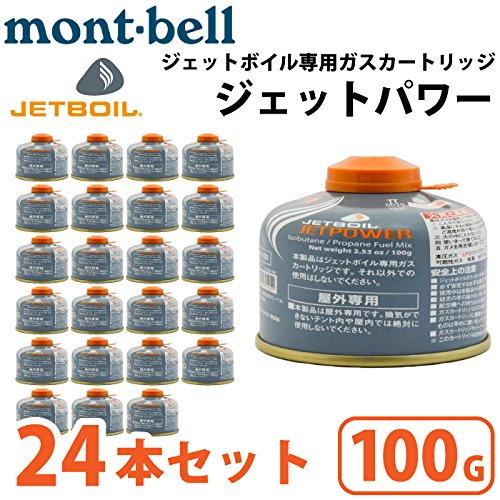 アウトドア クッカー mont-bell モンベル #1824332 ジェットボイル ジェットパワー 24本セット 100G JETBOIL 調理器具 コンロ ガスカートリッジ キャンプ B0171RFCYI  24本セット ジェットパワー100G