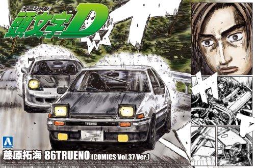 Initial D - Takumi Fujiwara 86 Trueno Specification Volume 3