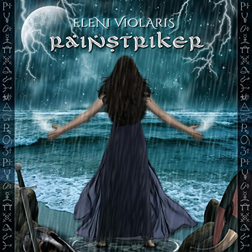 beowulf and grendel by eleni violaris on amazon music