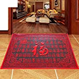 HOMEE Chinese Style Mat/Porch Door Mat/Living Room Bedroom Bathroom Bathroom Mat at the Door,A,80X120Cm(31X47Inch)