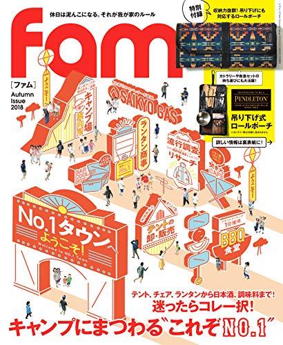 fam 2018 Autumn 画像 A