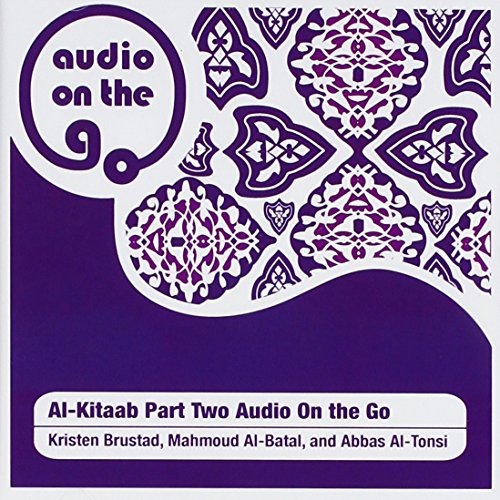 Al-Kitaab Part Two Audio On the Go (Arabic Edition)