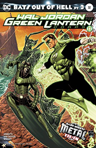 HAL JORDAN AND THE GREEN LANTERN CORPS #32 METAL RELEASE DATE 11/01/2017