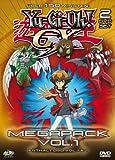 Yu-Gi-Oh GX Megapack Vol.1 (Inkl. Vol.1 und2) [2 DVDs]