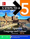 5 Steps to a 5 AP Spanish Language with MP3 Disk 2016 (5 Steps to a 5 on the Advanced Placement Examinations Series) by Dennis LaVoie (2015-08-03)