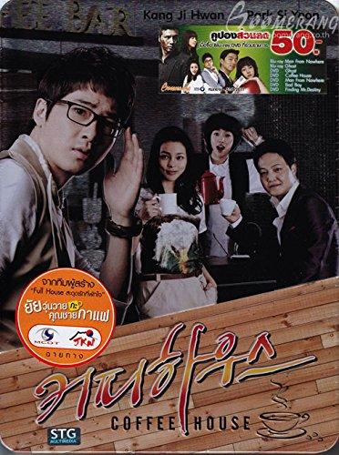 coffee house korean - 9