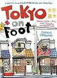 Tokyo on Foot, Florent Chavouet, 4805311371