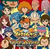 INAZUMA ELEVEN SONG COLLECTION -CHO JIGEN THEME SONG SHU! 2 +NEKKETSU SANTORA 3-(CD+DVD) by King Japan