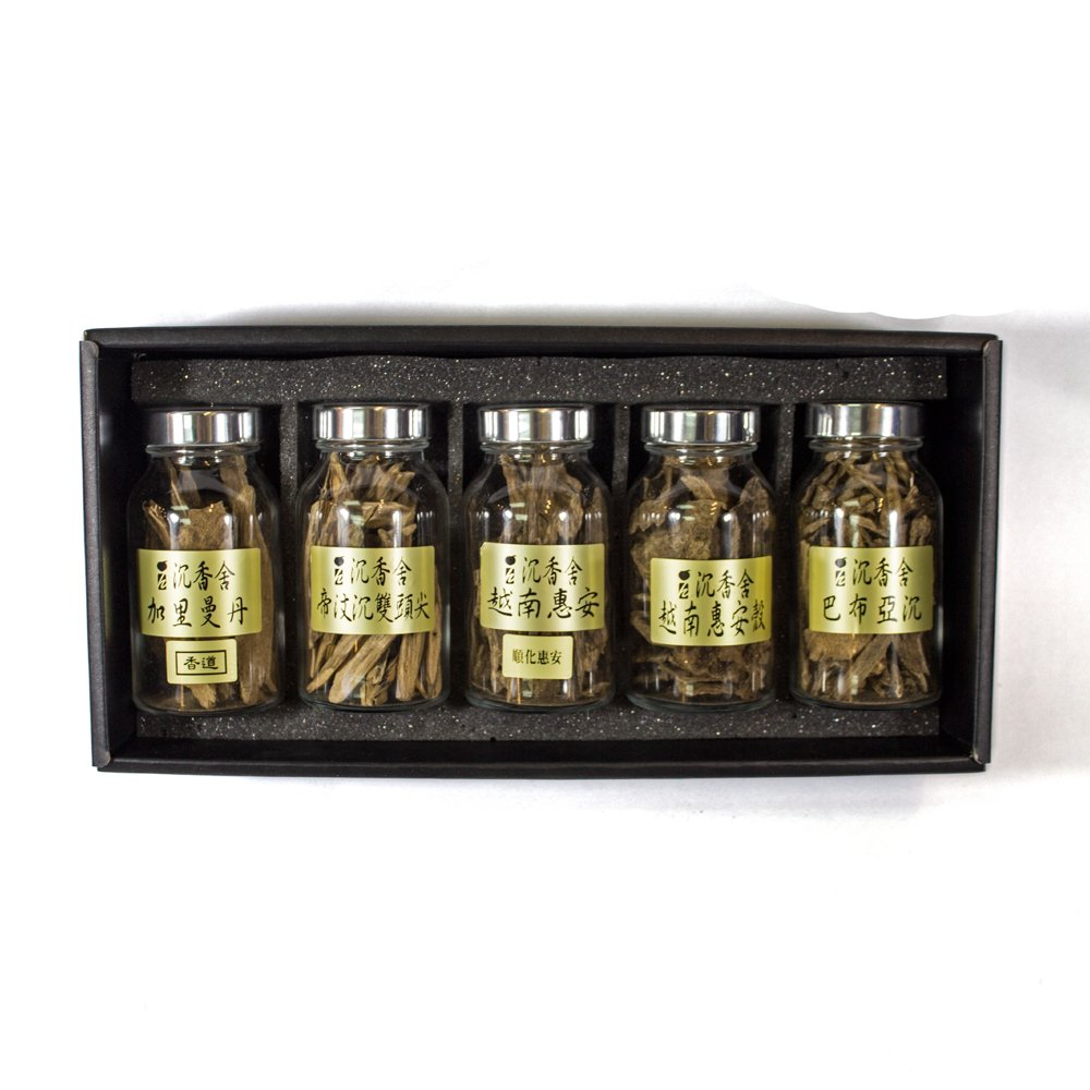 Set of Agarwood Aloeswood Oud Chip Scrap - 5 Collection Grade in 1