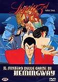 Lupin III Special - Il Mistero Delle Carte Di Hemingway [Import italien]