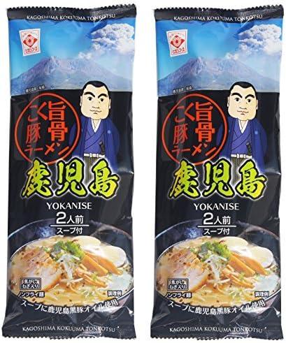 【お試し乾麺】ヒガシフーズ 鹿児島こく旨豚骨ラーメン2人前×2袋