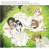 TVアニメ「たまこまーけっと」&映画「たまこラブストーリー」ベストアルバム「Everybody Loves Somebody ~ うさぎ山から愛をこめて」