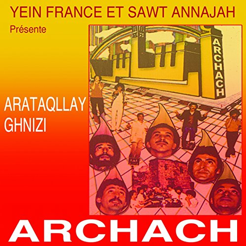 music archach