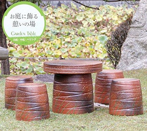 信楽焼 20号火色なびき草 テーブルセット ガーデンテーブル テーブル セット 信楽焼き 陶器 オシャレ te-0002 (火色) B06XTJRYNW 火色