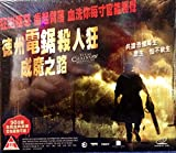 The Texas Chainsaw Massacre: The Beginning (2006) By KAM Version VCD~In English w/ Chinese Subtitles ~Imported From Hong Kong~