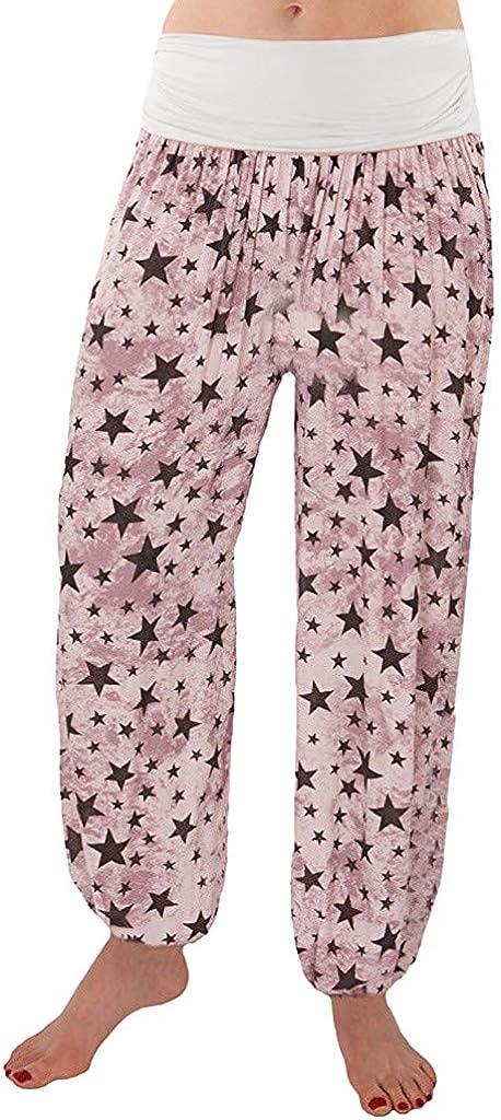 RTYou Womens Elastic Waist Harem Pants Star Printed Yoga Harem Pants for Women Baggy Boho High Waist Gyspy Pants