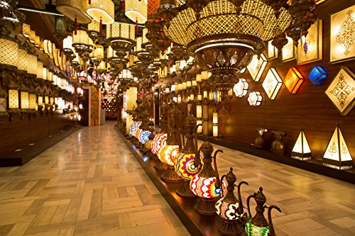 "Brass Lamp 69"", Lighting, Floor Lamp, Turkish Lamp"