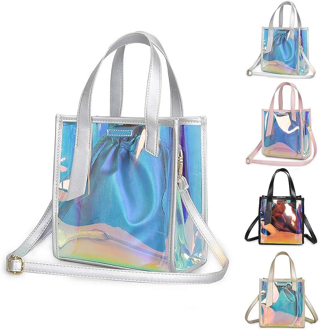 COOFIT Womens Tote Handbag Creative Holographic Tote Bag Top Handle Bag Crossbody Bag with Inner Purse