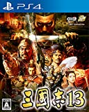 Sangokushi 13 [Japan Import]