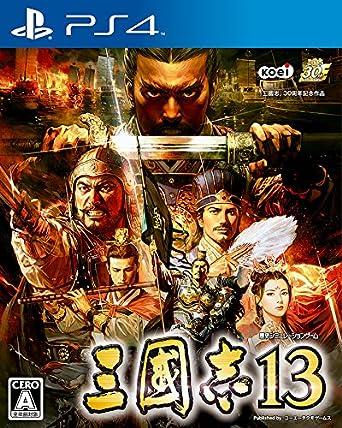 Amazon   三國志13 - PS4   ゲー...