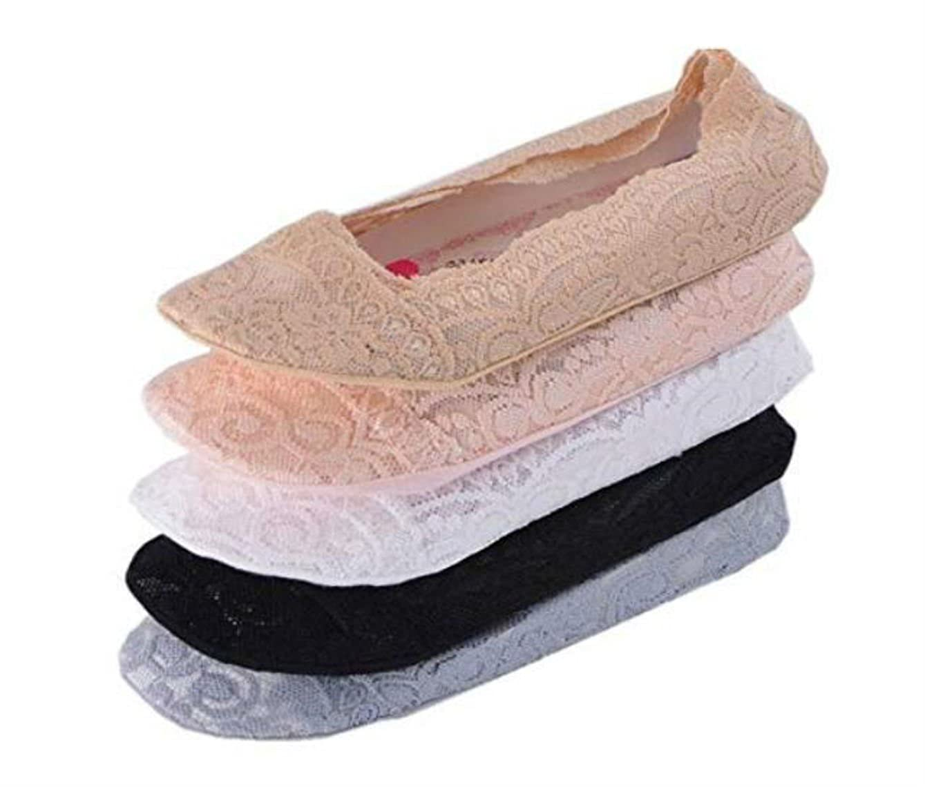 5 Pairs Women No Show Lace Socks Anti Slip Low Cut Liner Socks