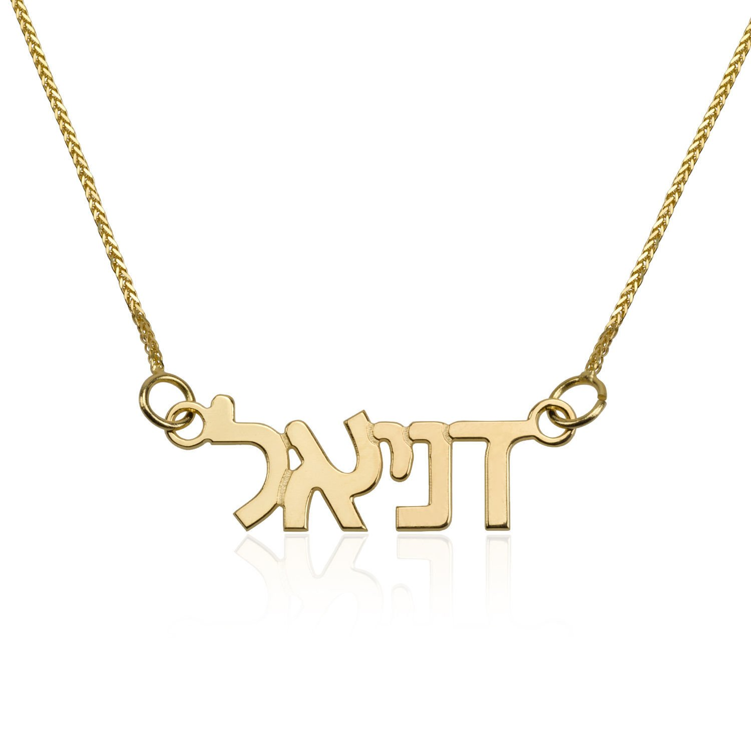 Women Name Necklace 14k Yellow Gold Hebrew Style Drums Pendant Jewelry Charm Chain Necklace Gift by youme Gold Jewelry
