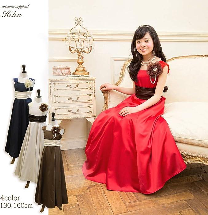 e55cf47d0bfae  アリサナ arisana ドレス 子供 ロングドレス ジュニア 発表会 結婚式 ピアノ こども 子供